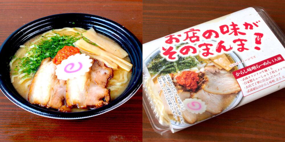 ちゃーしゅうや武蔵 上田原店イメージ