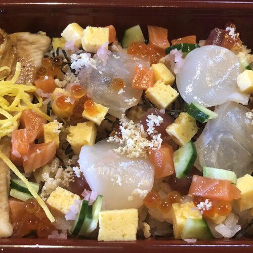 寿司と宴会料理 つかさ寿しイメージ