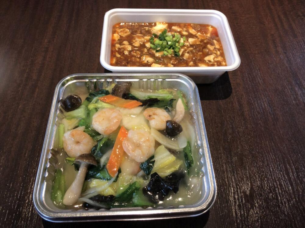 中華食堂イメージ
