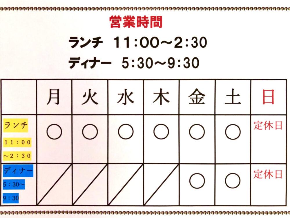 kakure-kitchen