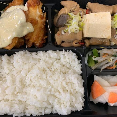 四季の宴 ぐるめ食堂イメージ