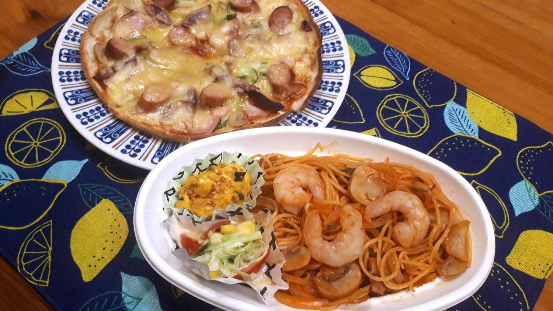 ナポリタンとミックスピザ