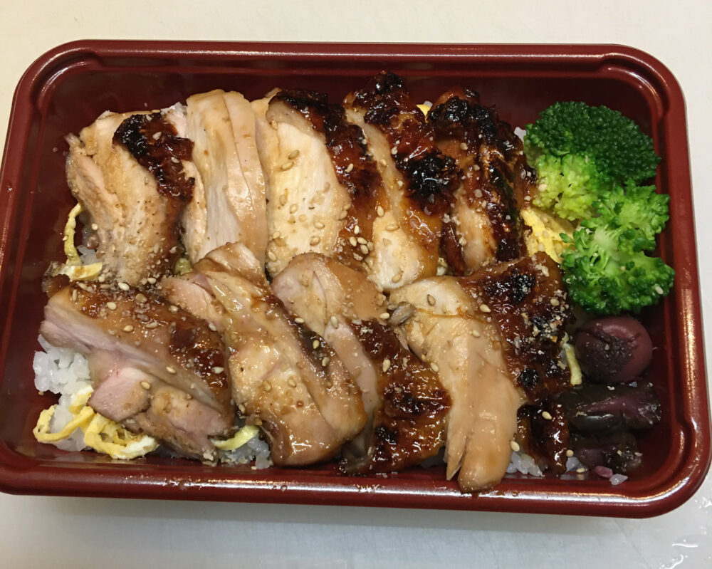 和乃食 しんげつイメージ